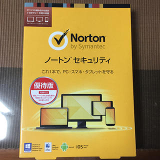ノートン(Norton)のノートンセキュリティ 3台 1年間の保護 【新品 未開封】(その他)