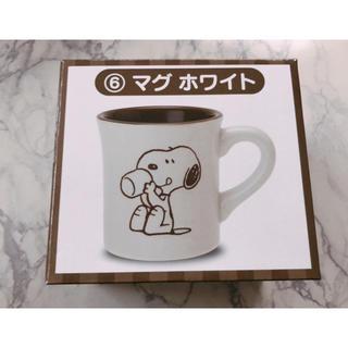 SNOOPY - スヌーピー マグカップ