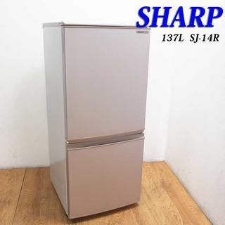 おしゃれカラー ピンク 紫系 どっちもドア 冷蔵庫 JL07(冷蔵庫)