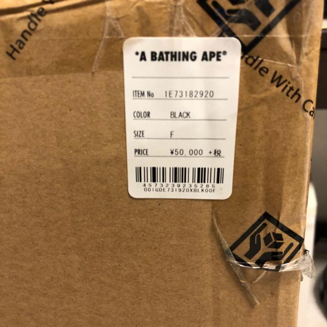 A BATHING APE(アベイシングエイプ)のBAPE ベアブリック  BE@RBRICK 1000%  エイプ   エンタメ/ホビーのフィギュア(その他)の商品写真