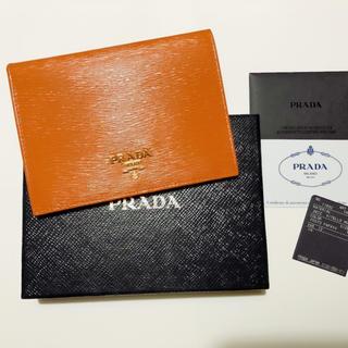 プラダ(PRADA)のPRADA プラダ 手帳 パスポートケース 極美品(その他)