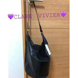 クレアヴィヴィエ(CLARE VIVIER)の🧡Clare.V  クレアヴィヴィエ🧡タグ付き新品ショルダー  黒🧡(ショルダーバッグ)