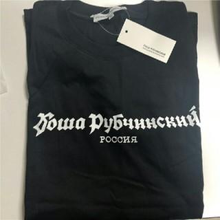 クロムハーツ(Chrome Hearts)のロムハーツ ダガー スクロールロゴ セメタリークロス 半袖 Tシャツ XL(Tシャツ/カットソー(半袖/袖なし))