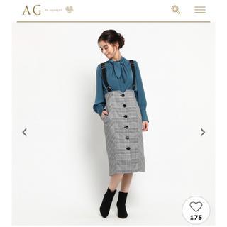 AG by Aquagirl サス切り替えチェックスカート