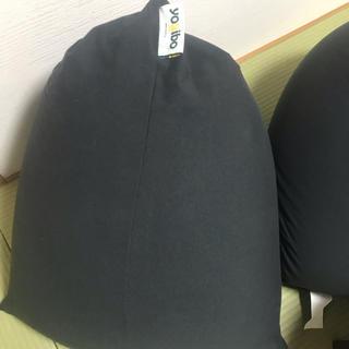 MUJI (無印良品) - yogibo ヨギボー ビーズクッション 2個セット ピラミッド
