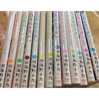 白泉社 - 3月のライオン 1〜13巻セット