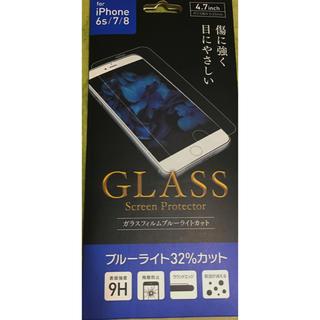 アイフォーン(iPhone)のiPhone8/7 /6s/6強化ガラスフィルム (保護フィルム)