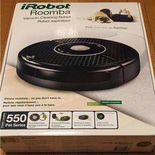 アイロボット(iRobot)のatmd様お取り置き商品iRobot Roomba 550 Pet Series(掃除機)