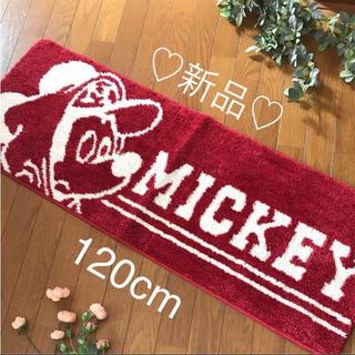 Disney - 新品❤ディズニー ミッキー キッチンマット 120㎝