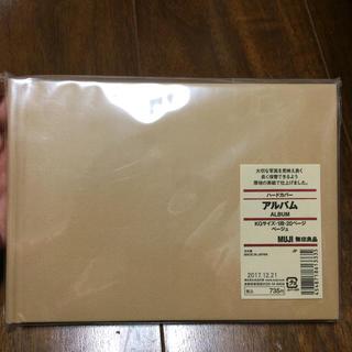 MUJI (無印良品) - アルバム  無印良品 新品