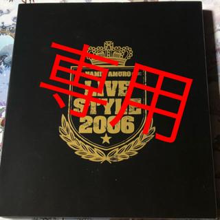 安室奈美恵 公式グッズ LIVE STYLE 2006(ミュージシャン)