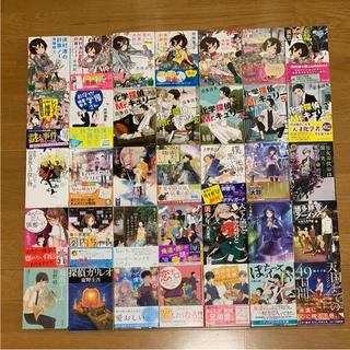 コウダンシャ(講談社)の小説まとめ売り(文学/小説)