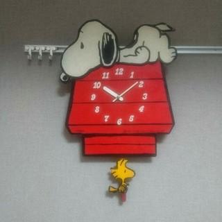 シチズン(CITIZEN)の昭和レトロ☆ヴィンテージ☆スヌーピー 振り子付き掛け時計 (掛時計/柱時計)