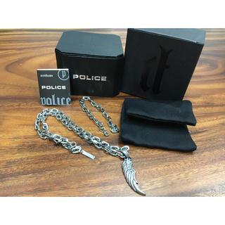 ポリス(POLICE)の〔美品〕POLICE ポリス ネックレス(ネックレス)