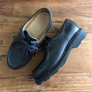 パラブーツ(Paraboot)のパラブーツ ミカエル UK4 黒(ローファー/革靴)