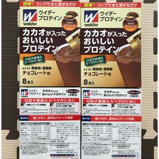 ウイダー(weider)の【R2さま専用】カカオが入ったおいしい プロテイン チョコレート 8本入り3箱(プロテイン)