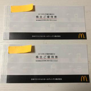 マクドナルド(マクドナルド)のマクドナルド★優待券★12枚(フード/ドリンク券)