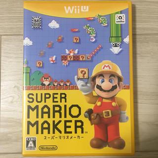 ウィーユー(Wii U)のWiiU/スーパーマリオメーカー(家庭用ゲームソフト)