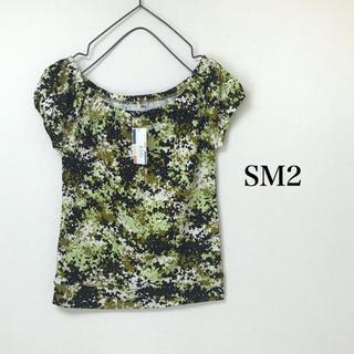 サマンサモスモス(SM2)のSM2 カットソー♡未使用(カットソー(半袖/袖なし))
