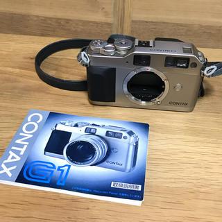 キョウセラ(京セラ)のcontax G1 ROM改 動作確認済(フィルムカメラ)