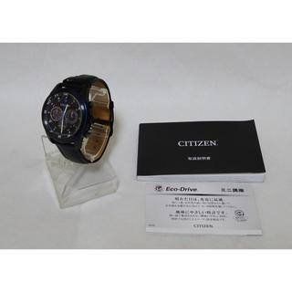 シチズン(CITIZEN)のシチズン エコドライブ  腕時計(腕時計(アナログ))