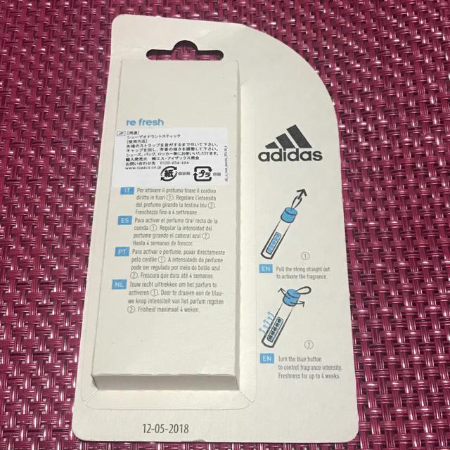 adidas(アディダス)のアディダス スティックタイプのデオドラントボトル 収納空間用芳香剤2ml×2本 レディースの靴/シューズ(その他)の商品写真