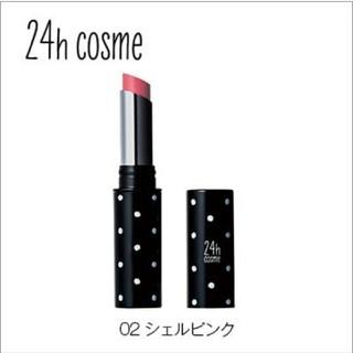 ニジュウヨンエイチコスメ(24h cosme)の24hコスメ リップ ミネラルルージュ  02シェルピンク   (口紅)