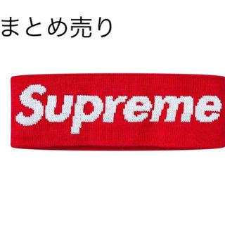シュプリーム(Supreme)の8個 まとめ売り supreme New Era Headband Red 赤(その他)