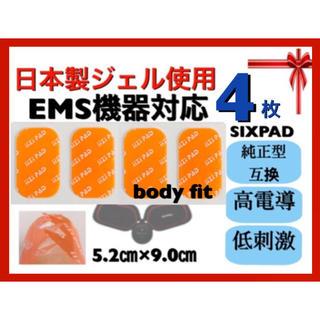 人気日本製ジェル互換シックスパッドSIXPADジェルシートボディフィット 4枚(トレーニング用品)