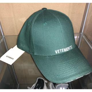 54951670bb9 JAMES PERSE DENIM TRUCKER HAT. ¥14