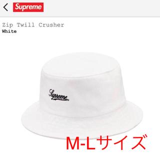 シュプリーム(Supreme)の supreme Zip Twill Crusher White(ハット)