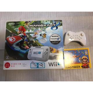 ウィーユー(Wii U)のWii U本体 マリオカートセット マリオメーカーソフト コントローラー(家庭用ゲーム本体)