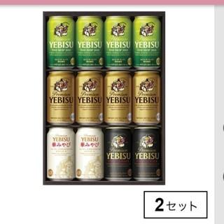 エビス(EVISU)のヱビス ギフトセット 2セット(ビール)