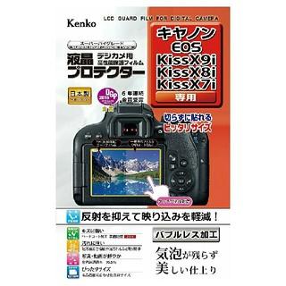 ケンコー(Kenko)の液晶フィルター eos kiss x9i x8i x7i(デジタル一眼)