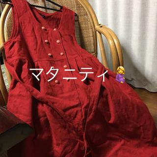 マタニティ  ジャンパースカート