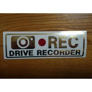 ドライブレコーダー切抜ステッカーゴールドミラーあおり防止,防犯,ダミーにも(セキュリティ)