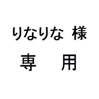 パナソニック(Panasonic)のりなりな 様専用 パナソニック ドライヤー(ドライヤー)
