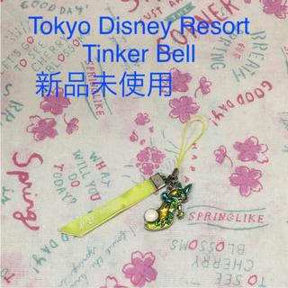 Tokyo Disney Resort  Tinker Bellキーホルダー