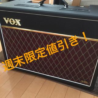 ヴォックス(VOX)のアンプ VOX AC15VR(ギターアンプ)