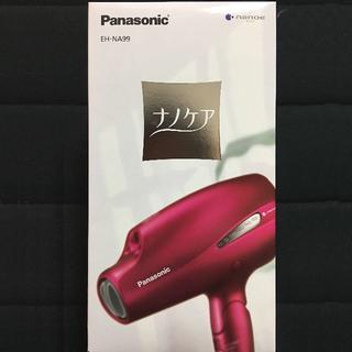 パナソニック(Panasonic)の新品 パナソニック EH-NA99-RP ヘアードライヤールージュピンク/値引×(ドライヤー)