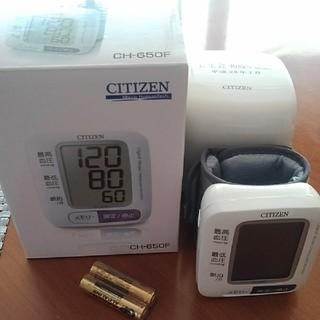 シチズン(CITIZEN)のシチズン血圧計(体重計/体脂肪計)