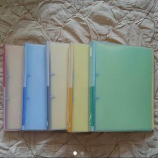 ポップリングファイル 5冊セット