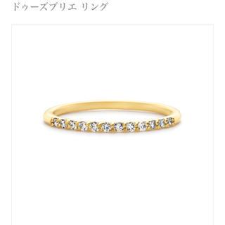 アーカー(AHKAH)の大幅値下げ!AHKAH ドゥーズブリエ  ピンキーリング 定価60,480円(リング(指輪))