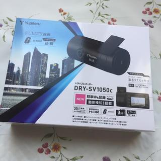 ユピテル(Yupiteru)のユピテル ドライブレコーダー DRY-SV1050c(セキュリティ)