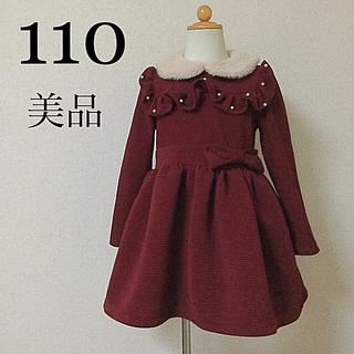 コットンベビー(COTTON BABY)の長袖ワンピースドレス 110(ドレス/フォーマル)