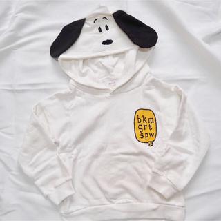 可愛い★スヌーピー フード付トレーナー USJ ハロウィン 子供服 90〜130(Tシャツ/カットソー)