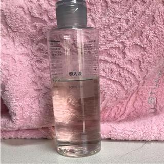 ムジルシリョウヒン(MUJI (無印良品))の無印良品 導入液(化粧水 / ローション)