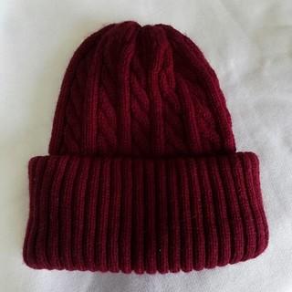 ブラウニー(BROWNY)のBROWNYニット帽  ワインレッド 美品(ニット帽/ビーニー)