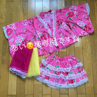 Ribbon Couleur 浴衣ドレス(甚平/浴衣)