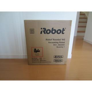 アイロボット(iRobot)のiRobot Roomba ロボット掃除機(掃除機)